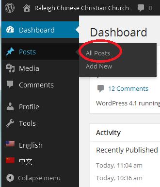 wordpress-all-post-menu