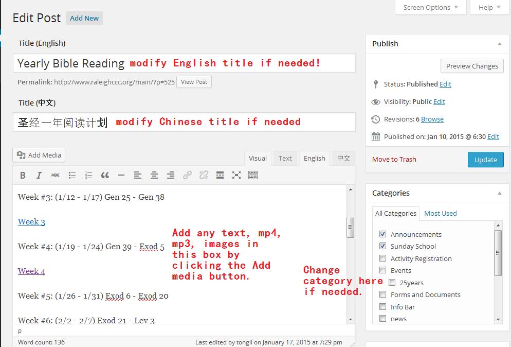 wordpress-post-edit